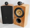 Bowers Wilkins B&W 805 Diamond